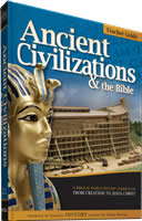 Ancient Civilizations And The Bible,  Vol. 1, Teacher's Guide